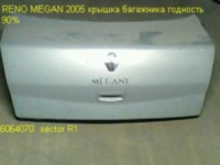 багажник рено меган_1