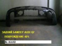 бампер задний Audi Q7._1