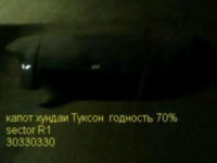 капот hyndai tucson wr_1