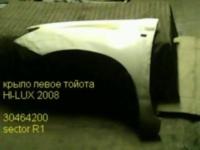 крыло левое тойота Hi-lux 08_1