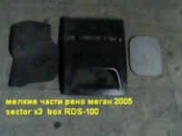 мел-части2 рено меган_1