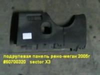 под-руль панель рено-меган 2-5_1