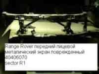 экран range-rover vg_1_1