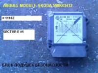 блок аирбега SRS шкода 5WK43412