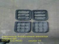 воздушные решетки ш1