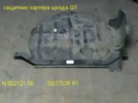 зашитник картера Ш1