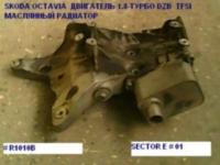 маслянный радиатор 1.8 TFSI