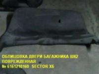 облицовка двери багажника шко2 пр